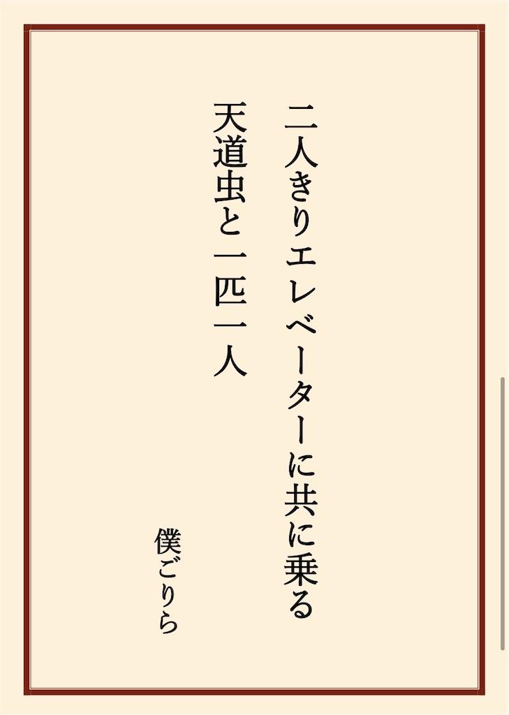 f:id:boku-gorira:20210518140730j:image