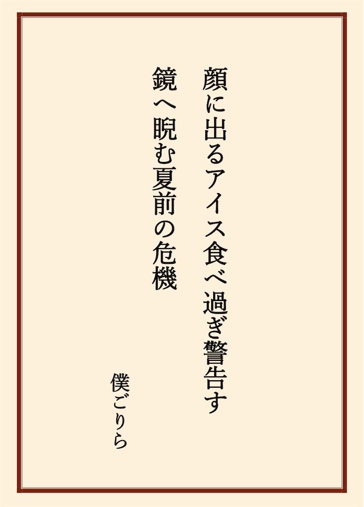 f:id:boku-gorira:20210630225621j:image