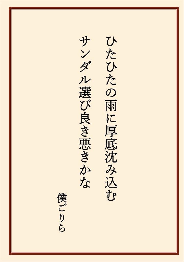 f:id:boku-gorira:20210702223044j:image