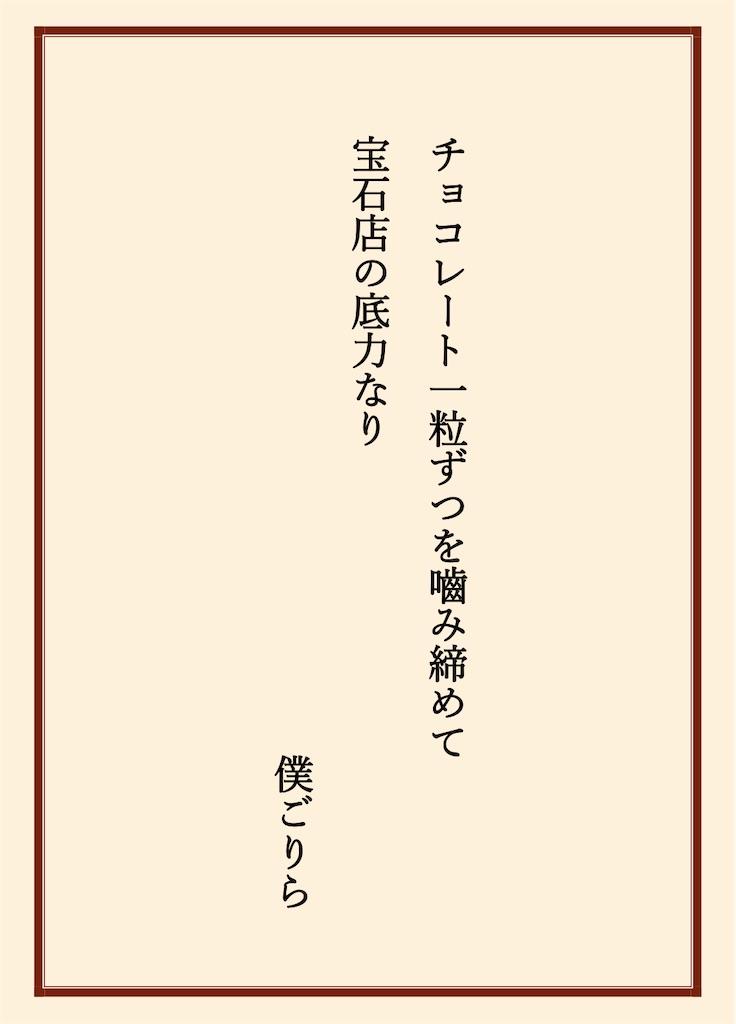 f:id:boku-gorira:20210704235241j:image