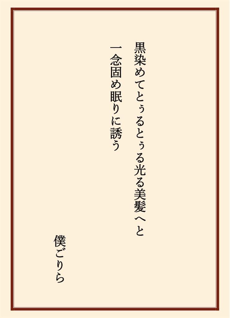 f:id:boku-gorira:20210706235608j:image