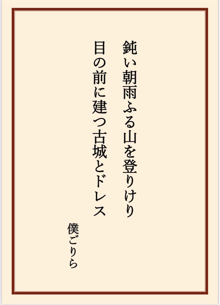 f:id:boku-gorira:20210708234343j:image