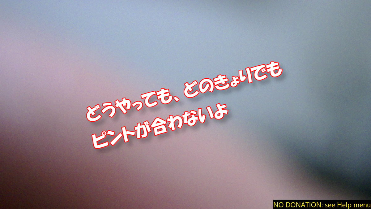 f:id:boku-neko:20190520024527j:plain