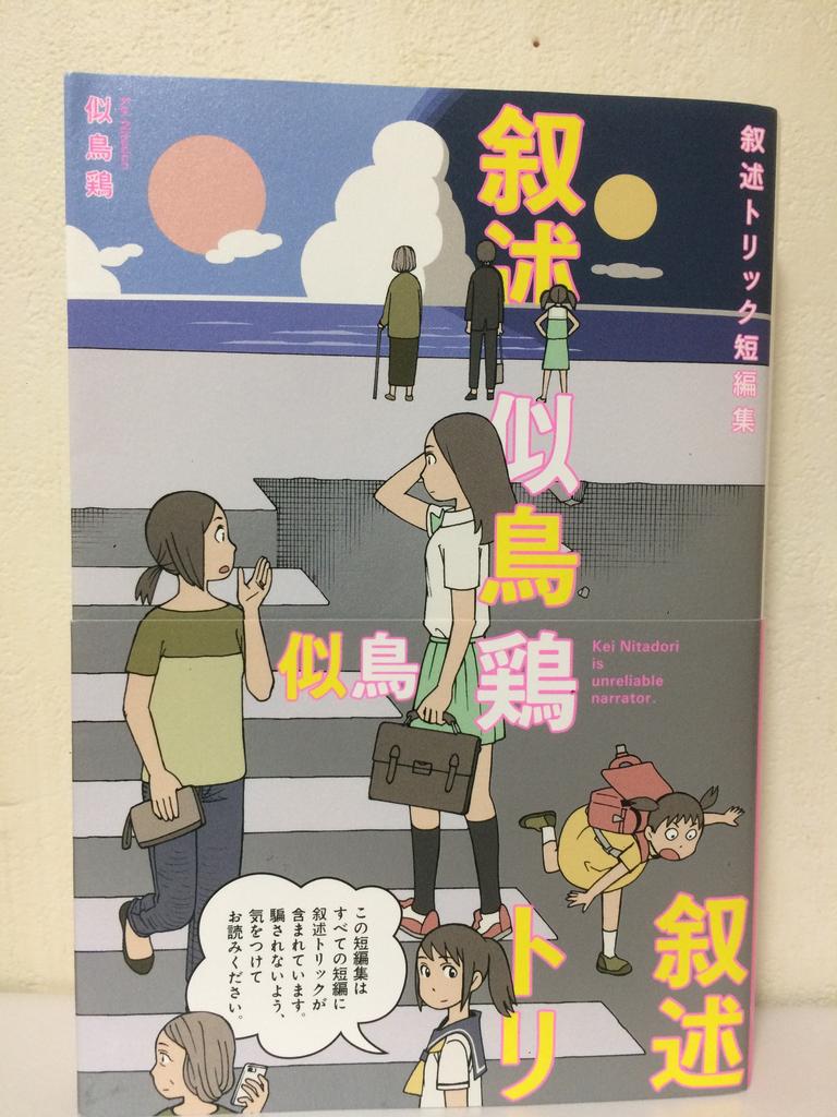 f:id:boku-shika:20181007212234p:plain