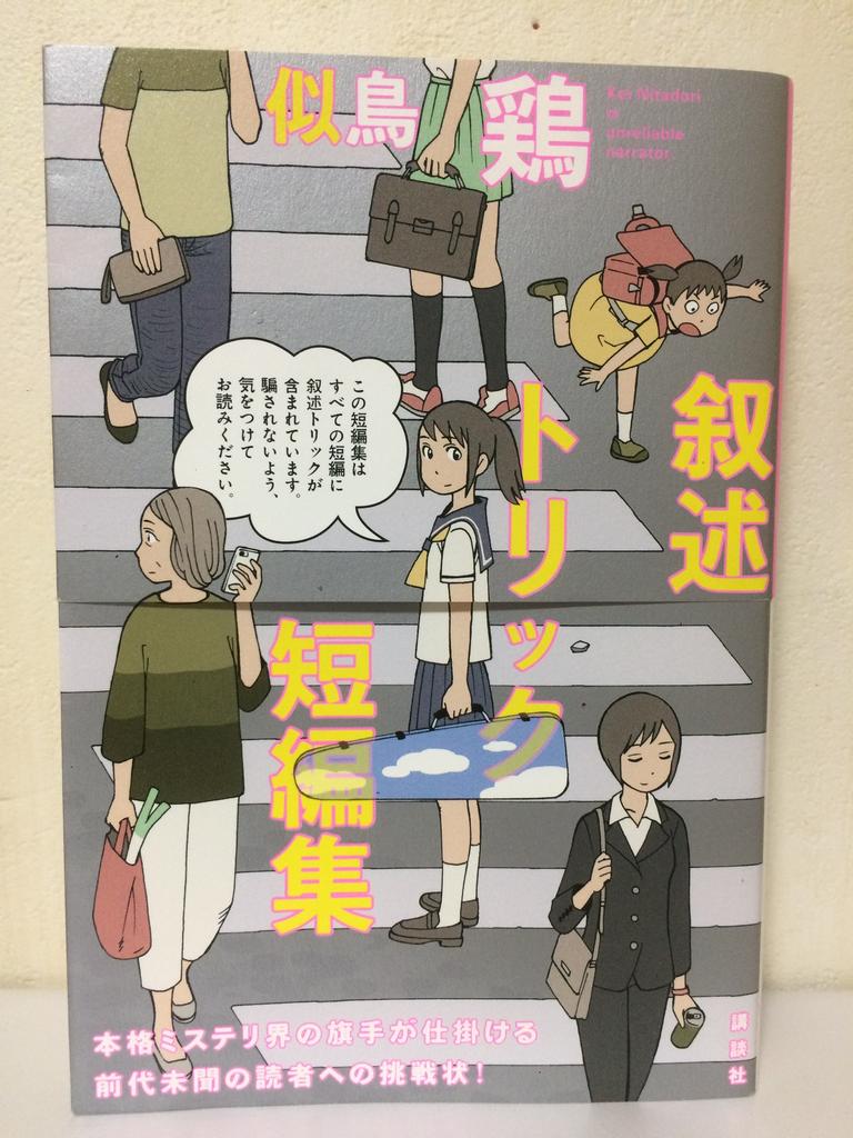 f:id:boku-shika:20181007212237p:plain