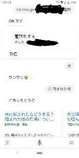 f:id:boku-shika:20181201063651j:image