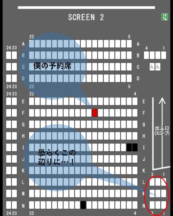 f:id:boku-shika:20181226213621p:plain