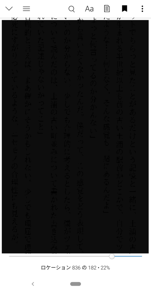 f:id:boku-shika:20190217190715p:plain