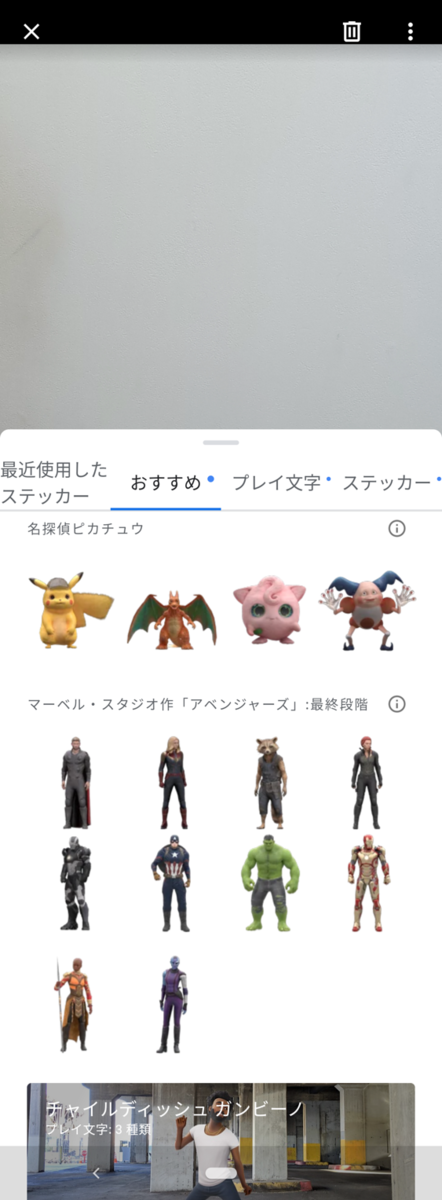 f:id:boku-shika:20190508232028p:plain