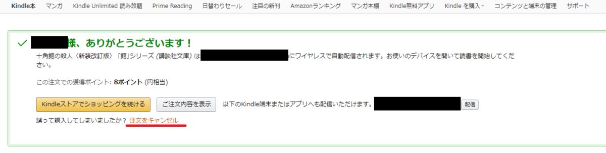 f:id:boku-shika:20200506210347p:plain
