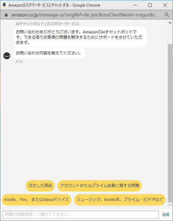 f:id:boku-shika:20200506230506p:plain
