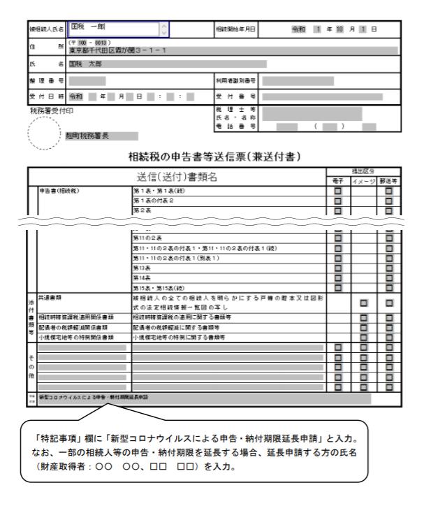 f:id:boku0033:20200422214939p:plain