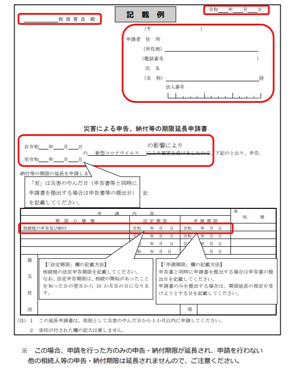 f:id:boku0033:20200422215053p:plain