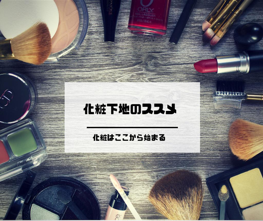 f:id:boku_jinan:20190118092202p:image