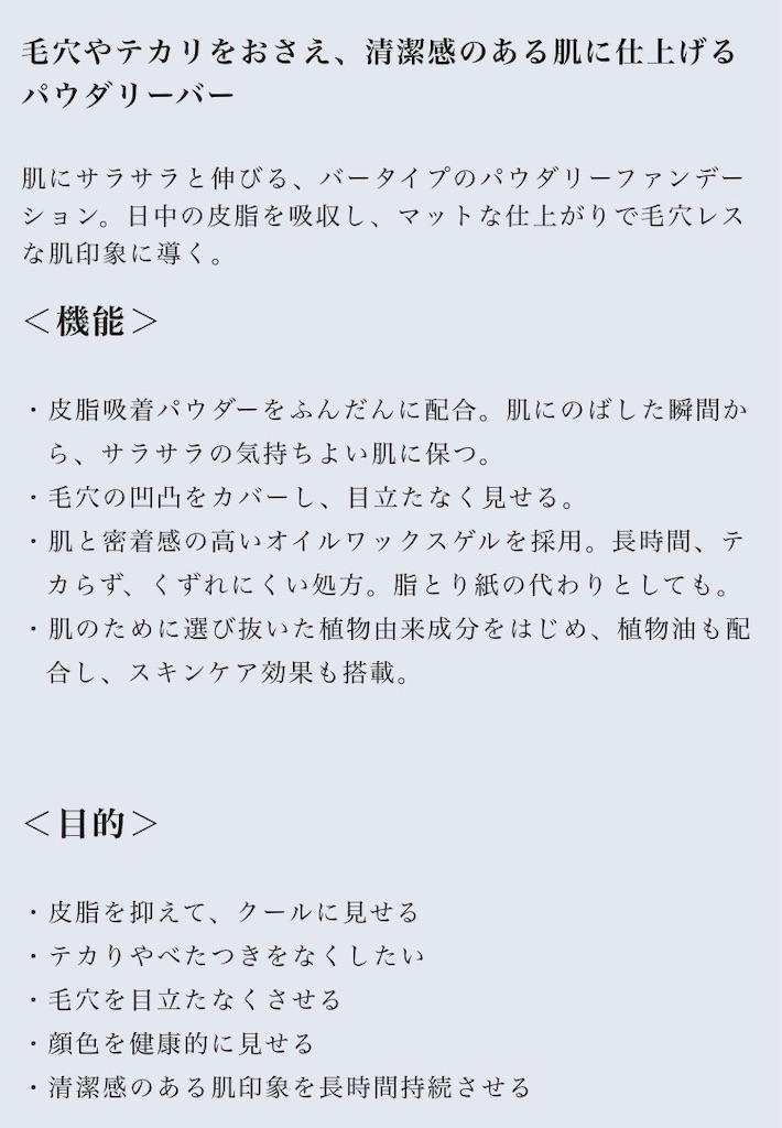 f:id:boku_jinan:20190121161609j:image