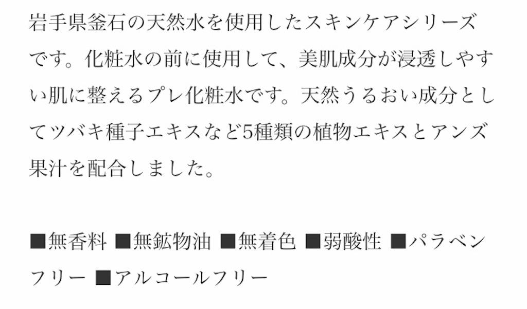 f:id:boku_jinan:20190122214730j:image