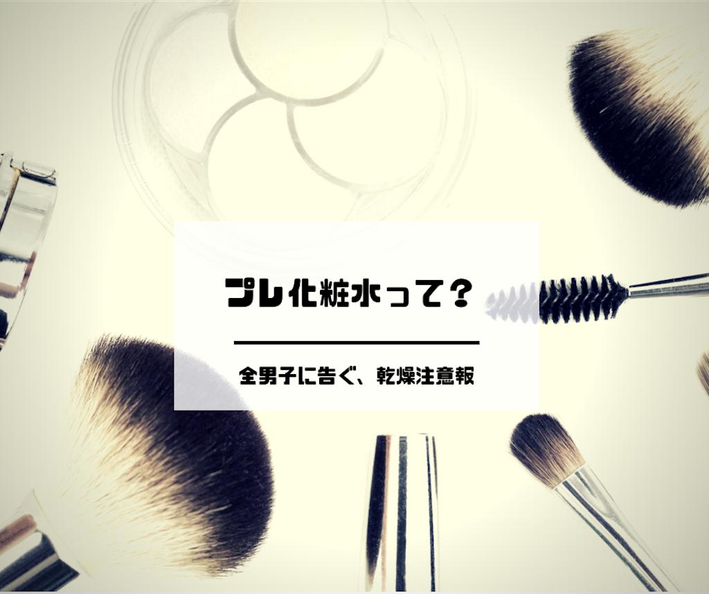 f:id:boku_jinan:20190122215630p:image