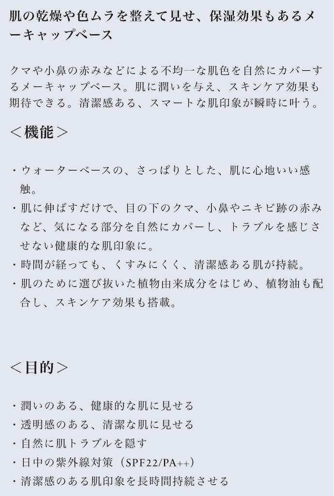 f:id:boku_jinan:20190124204417j:image
