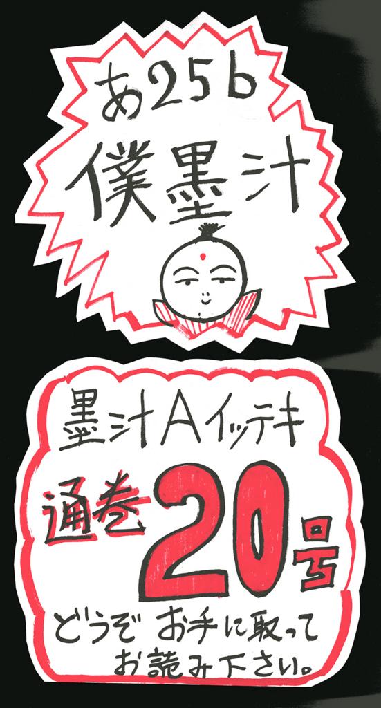 f:id:bokubokujyu:20170302152019j:plain
