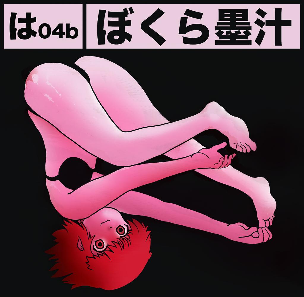 f:id:bokubokujyu:20190212192929j:plain