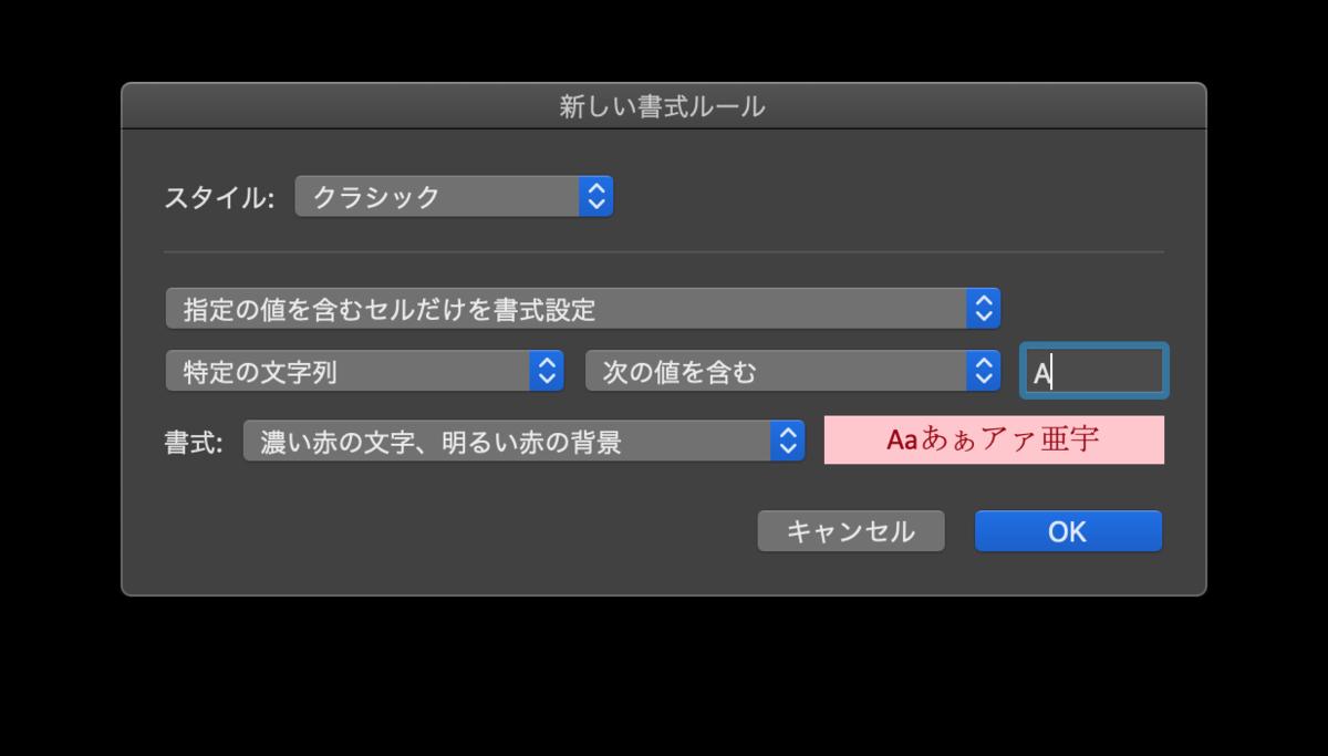 f:id:bokudriven:20201013215808p:plain