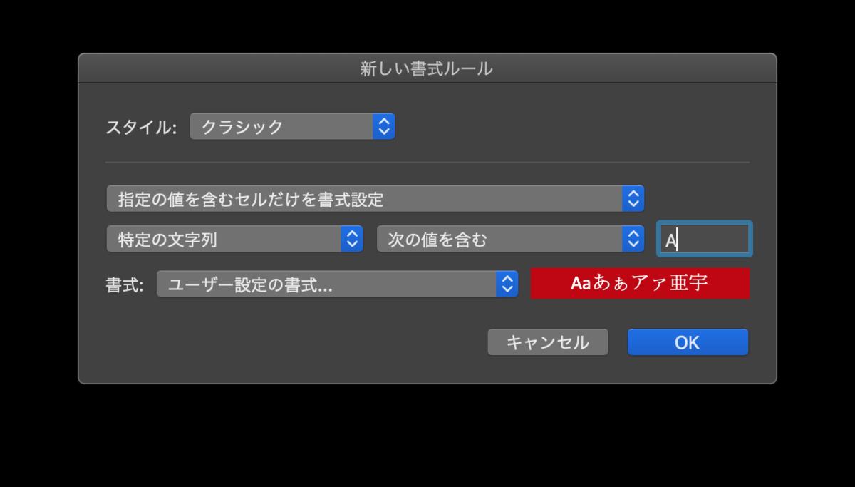 f:id:bokudriven:20201013220710p:plain