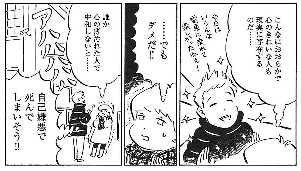 f:id:bokuhamiteiyou:20170919235224j:plain