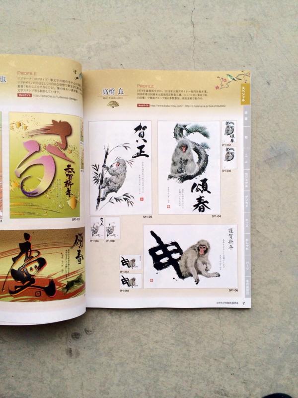 f:id:bokuhitsu640:20151010163741j:image