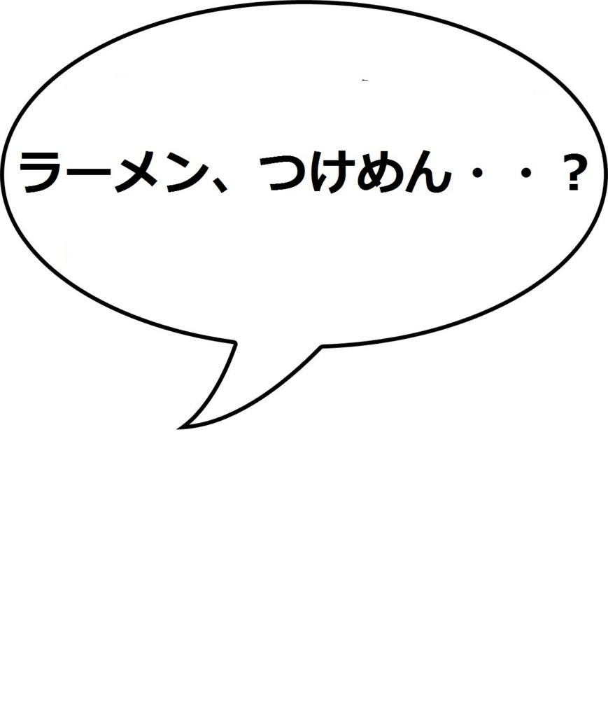 f:id:bokujyuumai:20160919040221j:plain