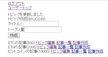 f:id:bokujyuumai:20161028062030p:plain