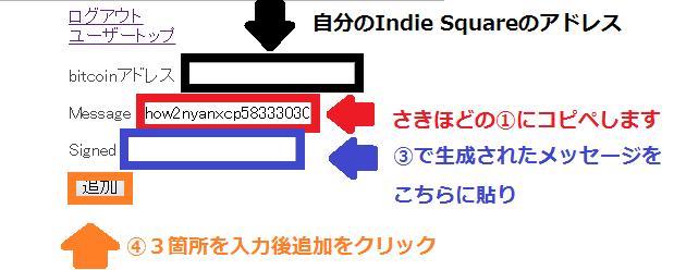 f:id:bokujyuumai:20161122044119p:plain