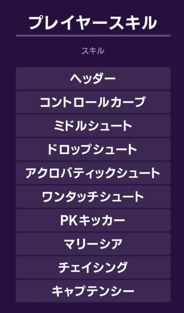 f:id:bokukantoku:20190912235324j:plain