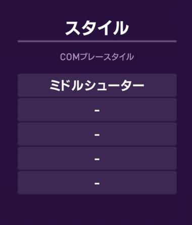 f:id:bokukantoku:20190912235328j:plain
