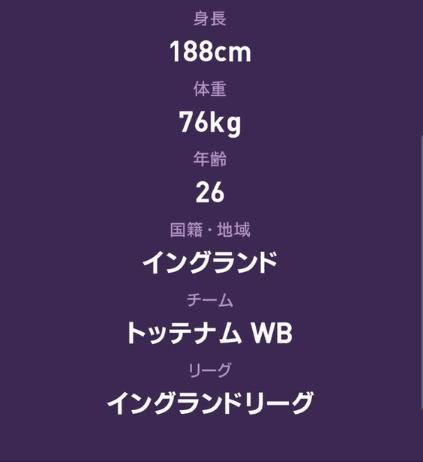 f:id:bokukantoku:20190912235333j:plain