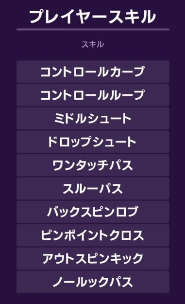 f:id:bokukantoku:20190913000405j:plain
