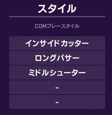 f:id:bokukantoku:20190913000407j:plain