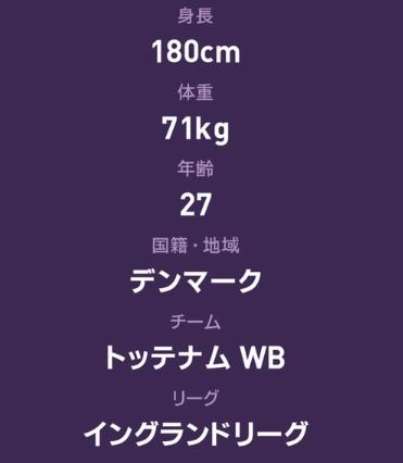 f:id:bokukantoku:20190913000410j:plain