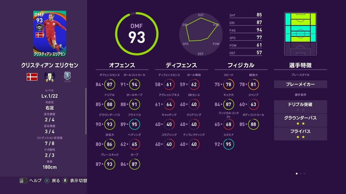 f:id:bokukantoku:20190913000520j:plain