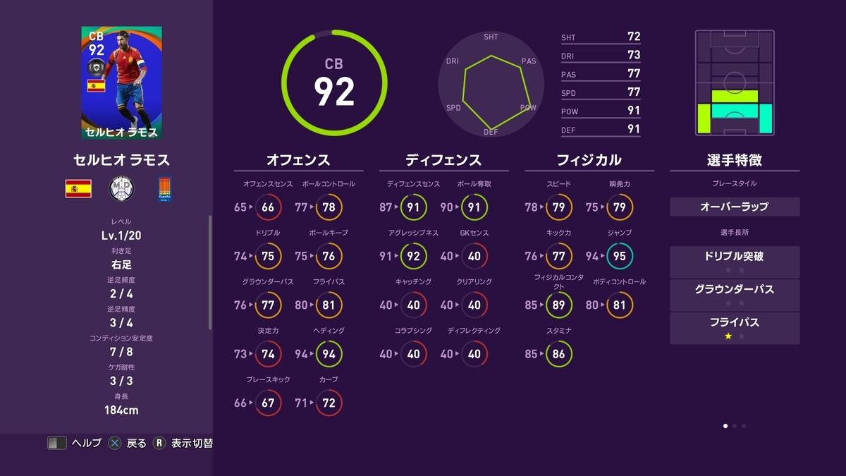 f:id:bokukantoku:20190913001033j:plain