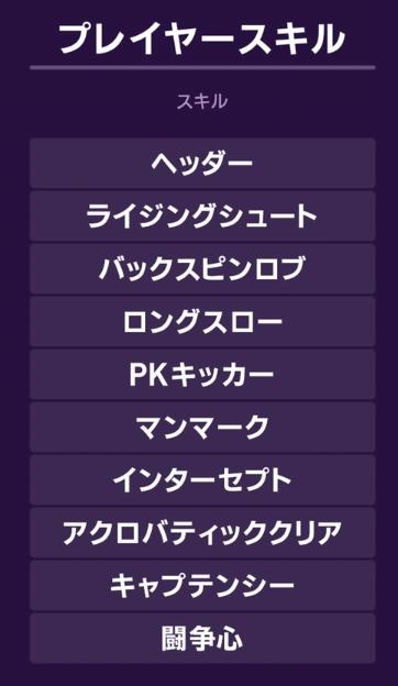 f:id:bokukantoku:20190913001042j:plain