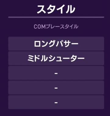 f:id:bokukantoku:20190913001045j:plain