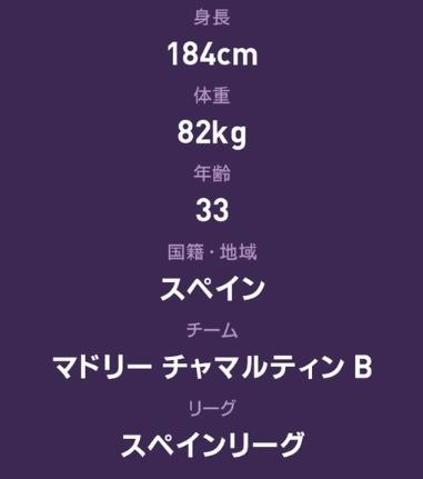 f:id:bokukantoku:20190913001047j:plain