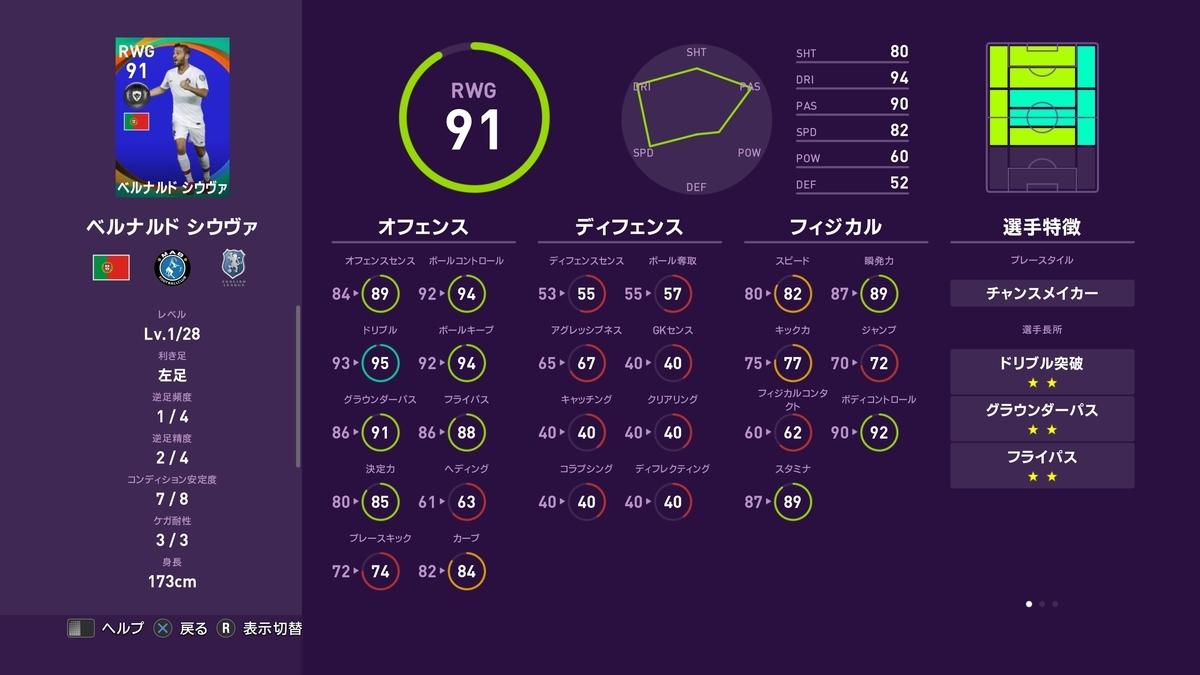 f:id:bokukantoku:20190913010247j:plain