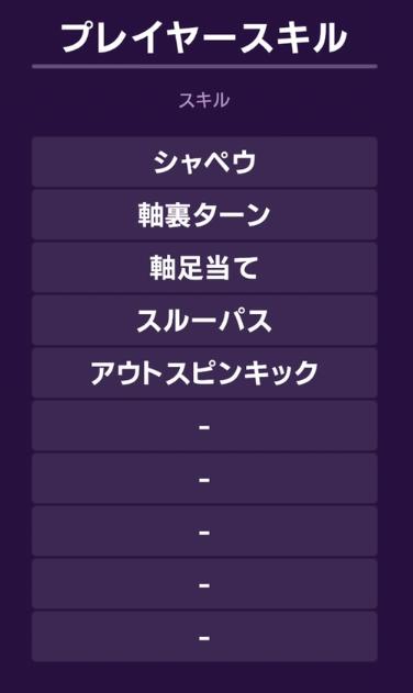 f:id:bokukantoku:20190913010253j:plain