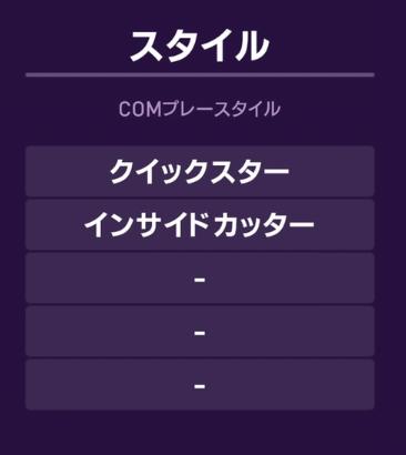 f:id:bokukantoku:20190913010257j:plain
