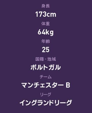 f:id:bokukantoku:20190913010300j:plain