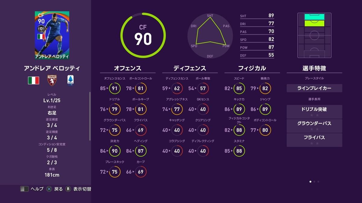 f:id:bokukantoku:20190914174638j:plain