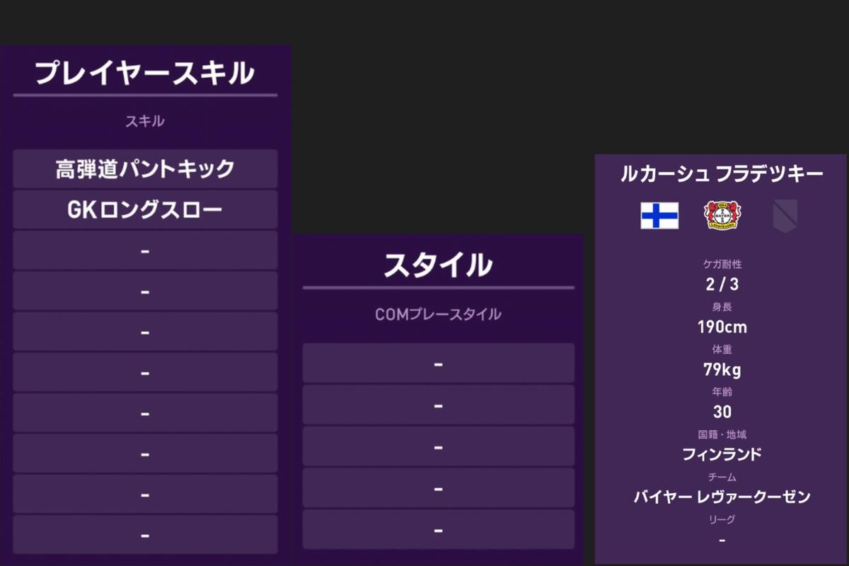 f:id:bokukantoku:20190915165807j:plain