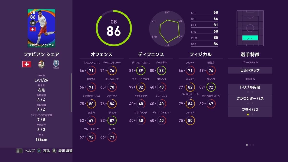 f:id:bokukantoku:20190915170011j:plain