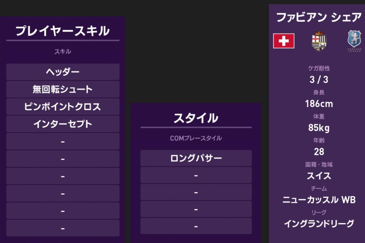 f:id:bokukantoku:20190915170019j:plain